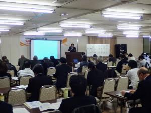 第1部当会辻会員の講演の様子